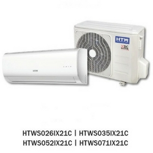 Air Conditioning HTW offers splits